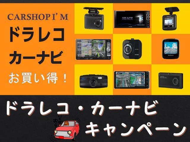 トヨタ ハイエースバン 5ドア2.5ディーゼルターボ スーパーGLロング 4WD