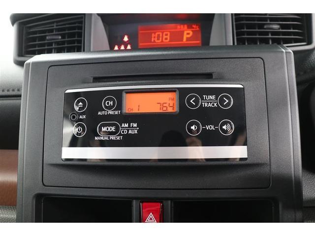 X S アイドリングストップ ワンオーナー 電動スライドドア スマートキー 衝突防止システム 盗難防止システム ウォークスルー 記録簿(5枚目)