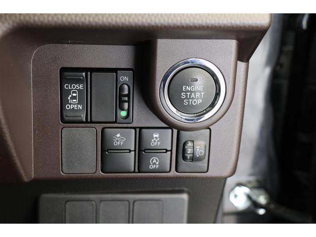 X S アイドリングストップ ワンオーナー 電動スライドドア スマートキー 衝突防止システム 盗難防止システム ウォークスルー 記録簿(7枚目)