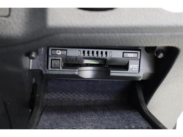 250S メモリーナビ フルセグTV アルミホイール スマートキー バックカメラ ETC 衝突防止システム 盗難防止システム サイドエアバッグ(7枚目)