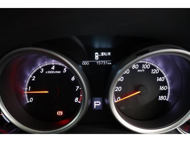 250S メモリーナビ フルセグTV アルミホイール スマートキー バックカメラ ETC 衝突防止システム 盗難防止システム サイドエアバッグ(19枚目)