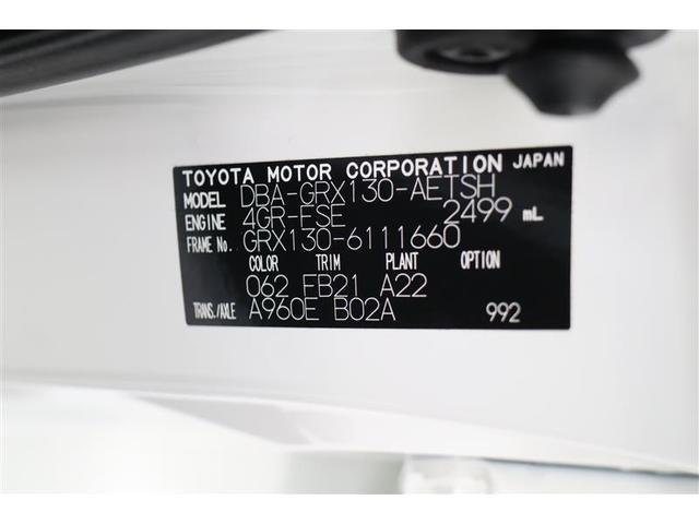 250S メモリーナビ フルセグTV アルミホイール スマートキー バックカメラ ETC 衝突防止システム 盗難防止システム サイドエアバッグ(20枚目)