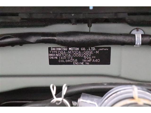 X Gパッケージ メモリーナビ ワンセグTV アイドリングストップ ワンオーナー スマートキー バックカメラ ETC 衝突防止システム 盗難防止システム(20枚目)