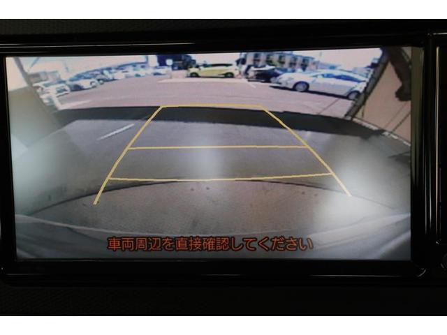 X SAIII メモリーナビ ワンセグTV アイドリングストップ キーレスエントリー バックカメラ ETC 衝突防止システム 盗難防止システム 記録簿(6枚目)
