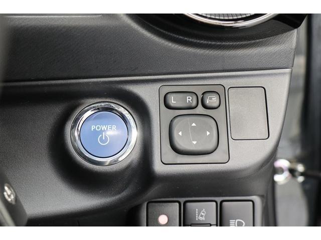 S メモリーナビ フルセグTV エアロ スマートキー バックカメラ ETC 衝突防止システム 盗難防止システム(8枚目)
