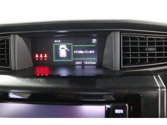 G S メモリーナビ フルセグTV アイドリングストップ アルミホイール 両側電動スライドドア スマートキー ETC 衝突防止システム 盗難防止システム ウォークスルー(19枚目)