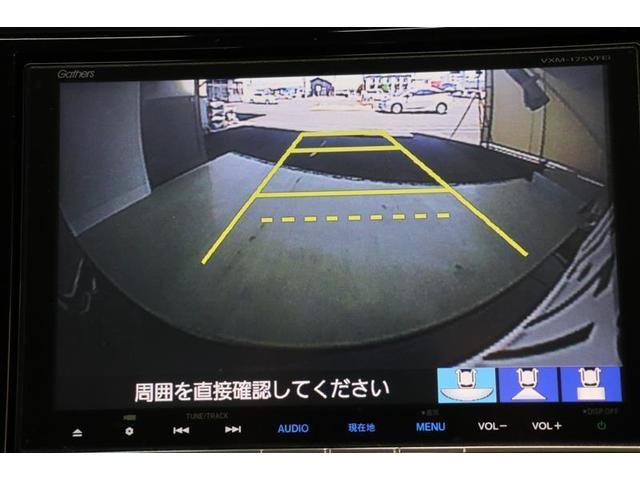 13G・Lパッケージ ファインエディション HDDナビ フルセグTV スマートキー バックカメラ ETC 衝突防止システム 盗難防止システム 記録簿 サイドエアバッグ(6枚目)