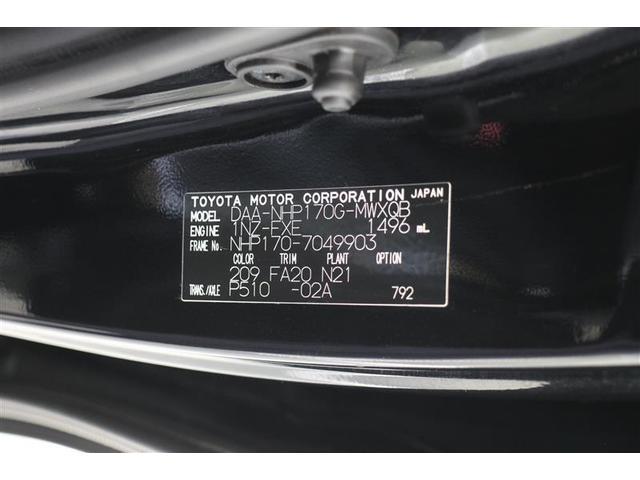 ハイブリッドG メモリーナビ フルセグTV アルミホイール 両側電動スライドドア スマートキー 盗難防止システム ウォークスルー 3列シート CD 横滑り防止装置 DVD再生 LEDヘッドランプ(20枚目)