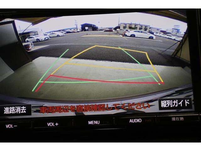 G フルセグTV ワンオーナー アルミホイール スマートキー バックカメラ ETC 衝突防止システム 盗難防止システム サイドエアバッグ CD 横滑り防止装置 DVD再生 ミュージックプレイヤー接続可(6枚目)