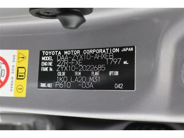 G フルセグTV ワンオーナー アルミホイール スマートキー バックカメラ ETC 衝突防止システム 盗難防止システム サイドエアバッグ CD 横滑り防止装置 DVD再生 ミュージックプレイヤー接続可(20枚目)