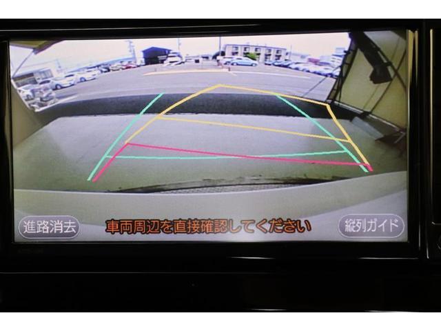 S メモリーナビ ワンセグTV スマートキー バックカメラ ETC 衝突防止システム 盗難防止システム 記録簿 CD 横滑り防止装置 ミュージックプレイヤー接続可(6枚目)