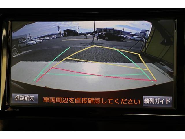 Aツーリングセレクション 革シート スマートキー 盗難防止システム ETC バックカメラ 横滑り防止装置 アルミホイール フルセグ ミュージックプレイヤー接続可 衝突防止システム LEDヘッドランプ メモリーナビ DVD再生(6枚目)