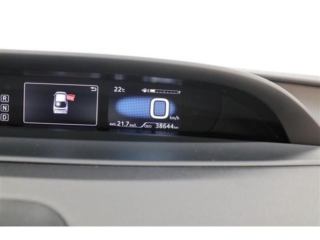 Aツーリングセレクション 革シート スマートキー 盗難防止システム ETC バックカメラ 横滑り防止装置 アルミホイール フルセグ ミュージックプレイヤー接続可 衝突防止システム LEDヘッドランプ メモリーナビ DVD再生(19枚目)