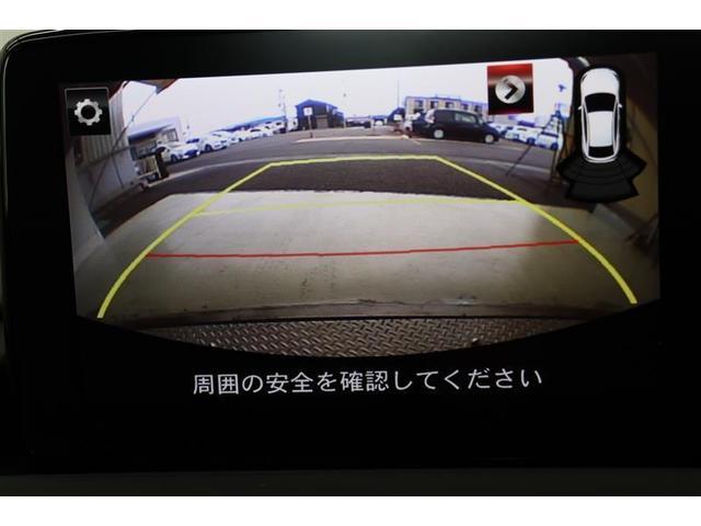 シルバー・トップ 革シート スマートキー 盗難防止システム ETC バックカメラ 横滑り防止装置 アルミホイール フルセグ 衝突防止システム LEDヘッドランプ メモリーナビ DVD再生 アイドリングストップ CD(6枚目)