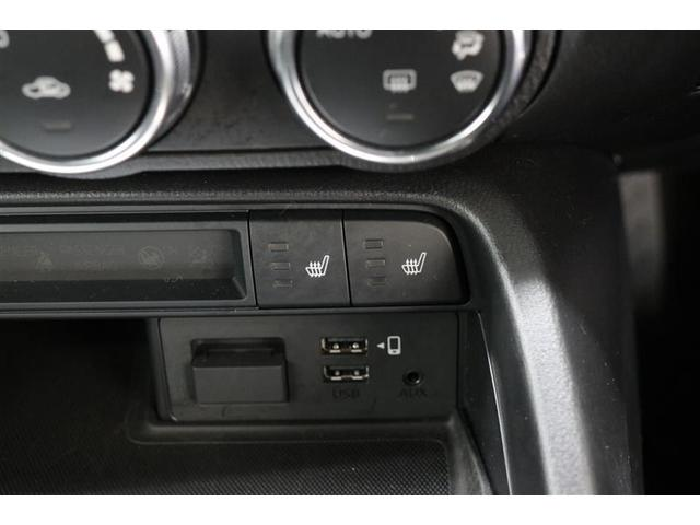 シルバー・トップ 革シート スマートキー 盗難防止システム ETC バックカメラ 横滑り防止装置 アルミホイール フルセグ 衝突防止システム LEDヘッドランプ メモリーナビ DVD再生 アイドリングストップ CD(10枚目)