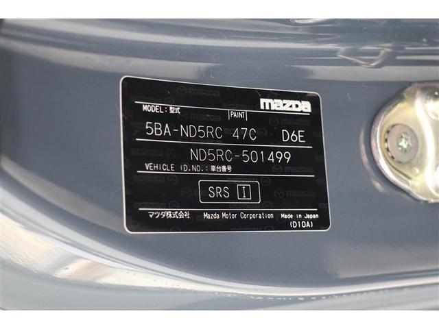 シルバー・トップ 革シート スマートキー 盗難防止システム ETC バックカメラ 横滑り防止装置 アルミホイール フルセグ 衝突防止システム LEDヘッドランプ メモリーナビ DVD再生 アイドリングストップ CD(20枚目)
