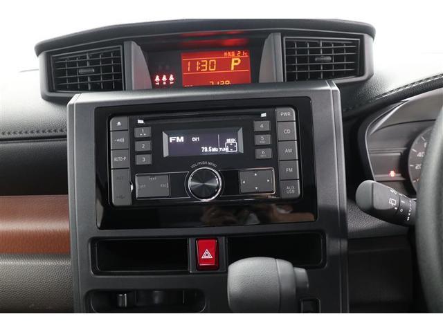X S 電動スライドドア スマートキー 盗難防止システム 横滑り防止装置 ウォークスルー ミュージックプレイヤー接続可 衝突防止システム アイドリングストップ CD ABS エアバッグ エアコン(5枚目)