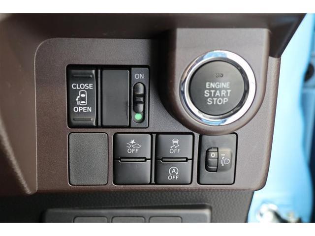 X S 電動スライドドア スマートキー 盗難防止システム 横滑り防止装置 ウォークスルー ミュージックプレイヤー接続可 衝突防止システム アイドリングストップ CD ABS エアバッグ エアコン(8枚目)