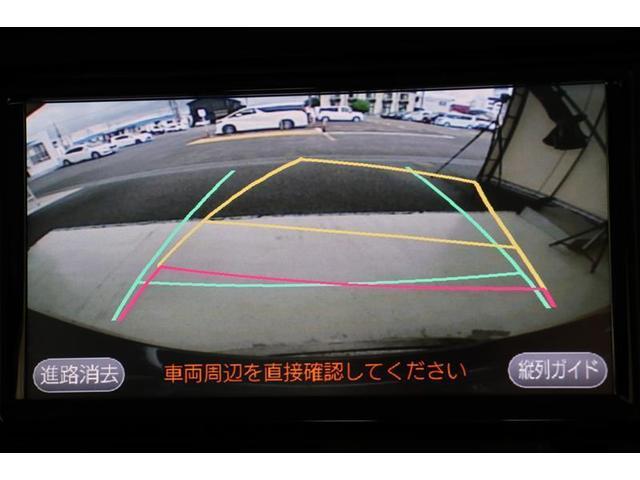 カスタムG S 両側電動スライドドア スマートキー 盗難防止システム ETC バックカメラ 横滑り防止装置 アルミホイール ウォークスルー ワンセグ ミュージックプレイヤー接続可 衝突防止システム(6枚目)