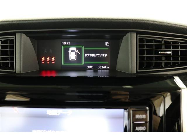カスタムG S 両側電動スライドドア スマートキー 盗難防止システム ETC バックカメラ 横滑り防止装置 アルミホイール ウォークスルー ワンセグ ミュージックプレイヤー接続可 衝突防止システム(19枚目)