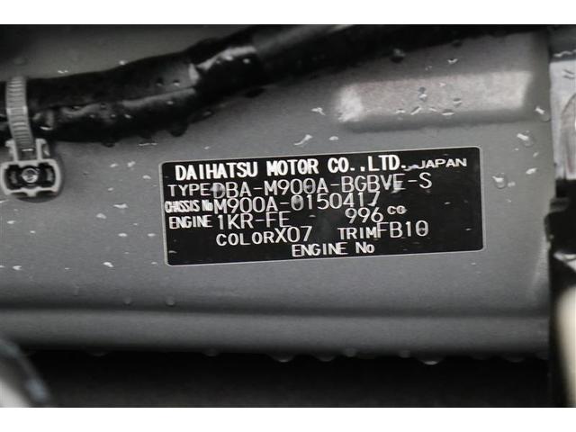 カスタムG S 両側電動スライドドア スマートキー 盗難防止システム ETC バックカメラ 横滑り防止装置 アルミホイール ウォークスルー ワンセグ ミュージックプレイヤー接続可 衝突防止システム(20枚目)