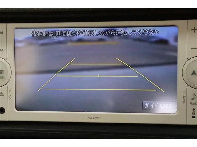 S スマートキー 盗難防止システム ETC バックカメラ 横滑り防止装置 ワンセグ ミュージックプレイヤー接続可 メモリーナビ CD ABS エアバッグ エアコン パワーステアリング パワーウィンドウ(6枚目)