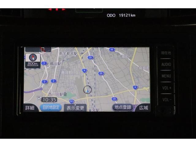 G S 純正ナビ 両側電動スライドドア バックモニター スマートキー ETC 衝突被害軽減システム アイドリングストップ 盗難防止システム(5枚目)