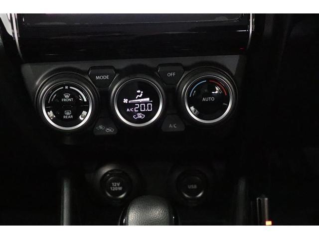 ハイブリッドRS バックモニター付メーカー装着ナビ ETC 純正アルミ スマートキー 衝突被害軽減システム アイドリングストップ 盗難防止システム LEDヘッドランプ 横滑り防止装置 フルセグ DVD再生(11枚目)