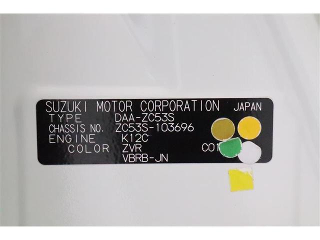 ハイブリッドRS バックモニター付メーカー装着ナビ ETC 純正アルミ スマートキー 衝突被害軽減システム アイドリングストップ 盗難防止システム LEDヘッドランプ 横滑り防止装置 フルセグ DVD再生(20枚目)