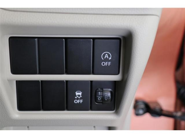 ハイブリッドFX 純正オーディオ・CD キーレス シートヒーター アイドリングストップ 盗難防止システム 電動格納ミラー ベンチシート ABS Wエアバック 横滑り防止装置 ミュージックプレイヤー接続可 エアコン(9枚目)