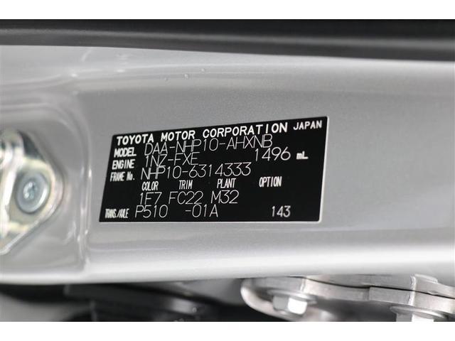 S スマートキー 盗難防止システム ETC バックカメラ 横滑り防止装置 ワンセグ ミュージックプレイヤー接続可 メモリーナビ DVD再生 CD ABS エアバッグ エアコン パワーステアリング(20枚目)