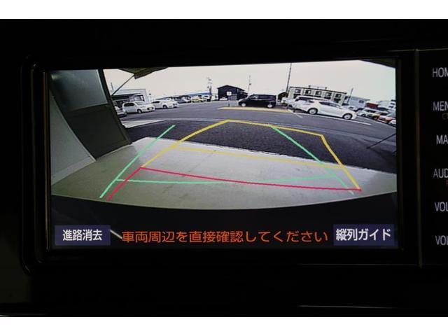 Sツーリングセレクション スマートキー 盗難防止システム バックカメラ 横滑り防止装置 アルミホイール フルセグ ミュージックプレイヤー接続可 衝突防止システム LEDヘッドランプ メモリーナビ DVD再生 CD ABS(6枚目)