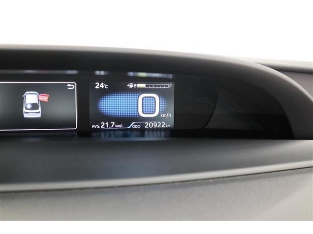 Sツーリングセレクション スマートキー 盗難防止システム バックカメラ 横滑り防止装置 アルミホイール フルセグ ミュージックプレイヤー接続可 衝突防止システム LEDヘッドランプ メモリーナビ DVD再生 CD ABS(19枚目)
