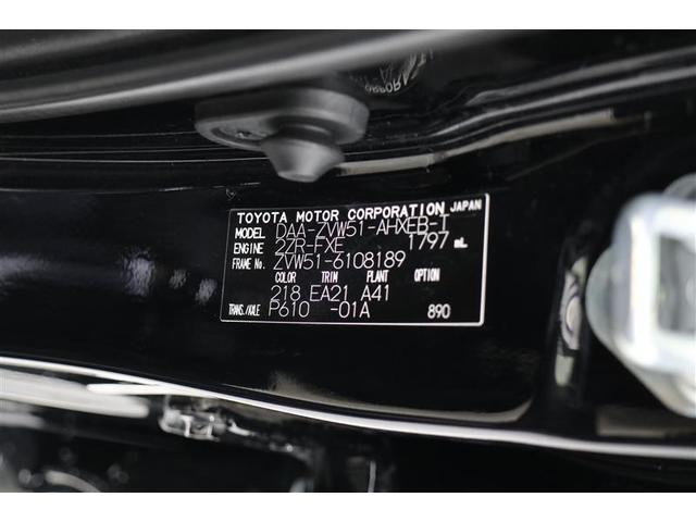 Sツーリングセレクション スマートキー 盗難防止システム バックカメラ 横滑り防止装置 アルミホイール フルセグ ミュージックプレイヤー接続可 衝突防止システム LEDヘッドランプ メモリーナビ DVD再生 CD ABS(20枚目)