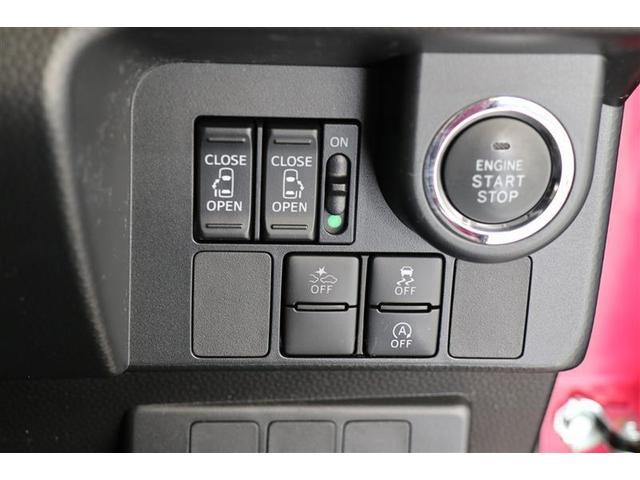 カスタムG S 両側電動スライドドア スマートキー 盗難防止システム ETC バックカメラ 横滑り防止装置 アルミホイール ウォークスルー フルセグ ミュージックプレイヤー接続可 衝突防止システム LEDヘッドランプ(9枚目)