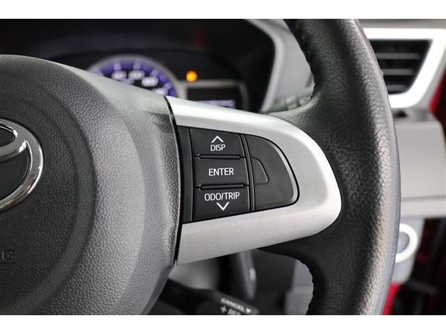 カスタムG S 両側電動スライドドア スマートキー 盗難防止システム ETC バックカメラ 横滑り防止装置 アルミホイール ウォークスルー フルセグ ミュージックプレイヤー接続可 衝突防止システム LEDヘッドランプ(10枚目)