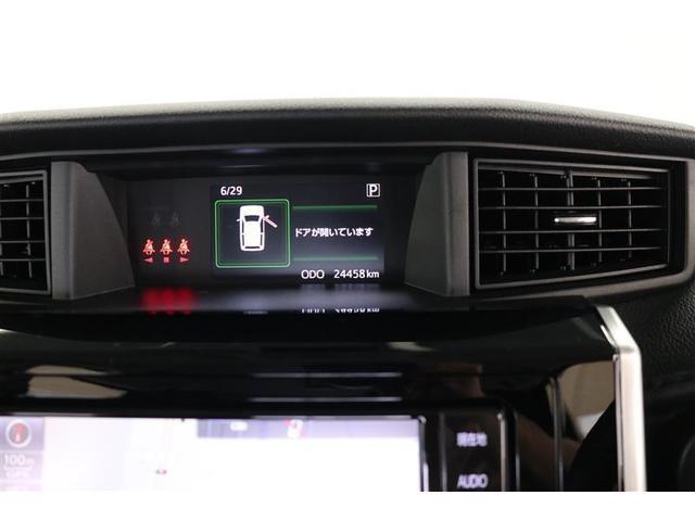 カスタムG S 両側電動スライドドア スマートキー 盗難防止システム ETC バックカメラ 横滑り防止装置 アルミホイール ウォークスルー フルセグ ミュージックプレイヤー接続可 衝突防止システム LEDヘッドランプ(19枚目)