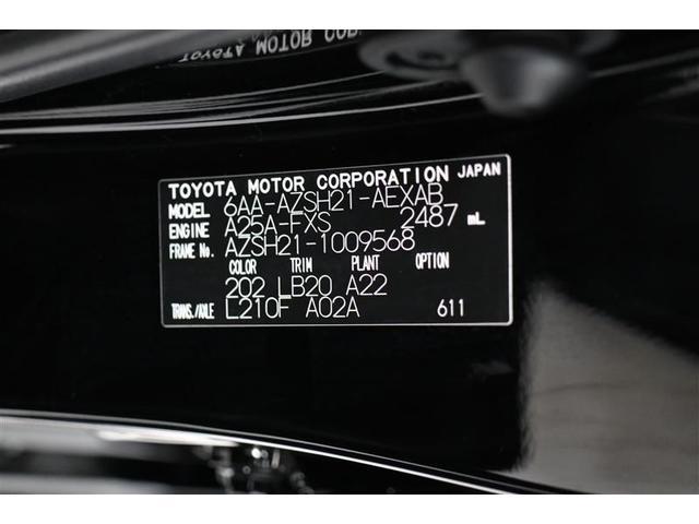 RSアドバンス Four 4WD 革シート スマートキー パワーシート 盗難防止システム ETC バックカメラ 横滑り防止装置 アルミホイール フルセグ ミュージックプレイヤー接続可 衝突防止システム LEDヘッドランプ(20枚目)