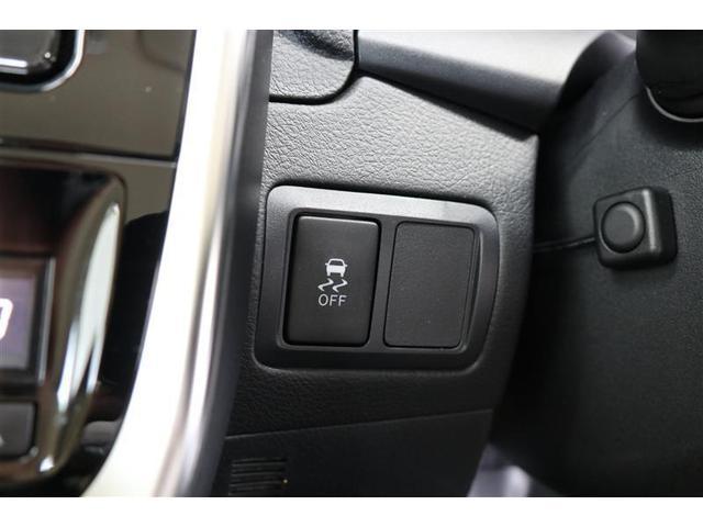 A15 Gパッケージ スマートキー 盗難防止システム ETC バックカメラ 横滑り防止装置 フルセグ ミュージックプレイヤー接続可 衝突防止システム メモリーナビ DVD再生 アイドリングストップ CD ABS エアバッグ(28枚目)