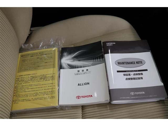 A15 Gパッケージ スマートキー 盗難防止システム ETC バックカメラ 横滑り防止装置 フルセグ ミュージックプレイヤー接続可 衝突防止システム メモリーナビ DVD再生 アイドリングストップ CD ABS エアバッグ(31枚目)
