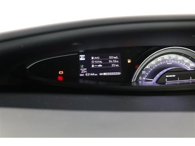 アエラス プレミアム-G 両側電動スライドドア ハーフレザーシート スマートキー パワーシート 盗難防止システム ETC バックカメラ 横滑り防止装置 アルミホイール 3列シート エアロ フルセグ ミュージックプレイヤー接続可(19枚目)