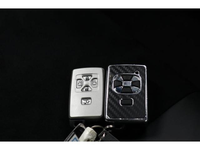 アエラス プレミアム-G 両側電動スライドドア ハーフレザーシート スマートキー パワーシート 盗難防止システム ETC バックカメラ 横滑り防止装置 アルミホイール 3列シート エアロ フルセグ ミュージックプレイヤー接続可(31枚目)