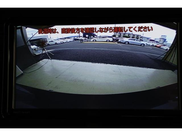 Sセーフティプラス ツートーン スマートキー 盗難防止システム ETC バックカメラ 横滑り防止装置 アルミホイール フルセグ ミュージックプレイヤー接続可 衝突防止システム LEDヘッドランプ メモリーナビ DVD再生 CD(6枚目)