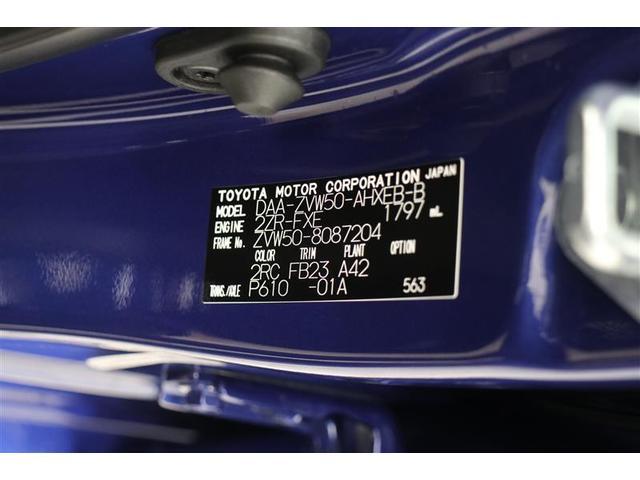Sセーフティプラス ツートーン スマートキー 盗難防止システム ETC バックカメラ 横滑り防止装置 アルミホイール フルセグ ミュージックプレイヤー接続可 衝突防止システム LEDヘッドランプ メモリーナビ DVD再生 CD(20枚目)