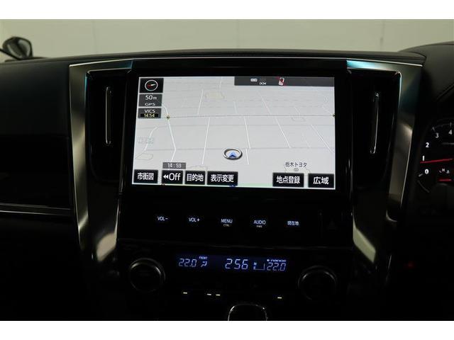2.5Z Gエディション 両側電動スライドドア 革シート スマートキー 盗難防止システム ETC バックカメラ 横滑り防止装置 アルミホイール 3列シート フルセグ ミュージックプレイヤー接続可 衝突防止システム(5枚目)