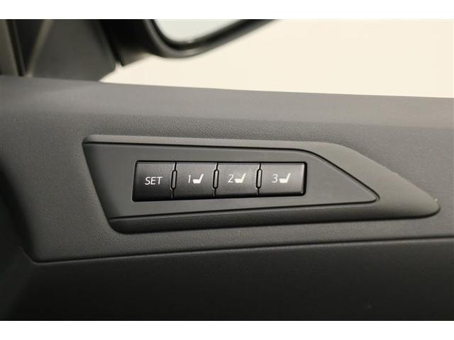 2.5Z Gエディション 両側電動スライドドア 革シート スマートキー 盗難防止システム ETC バックカメラ 横滑り防止装置 アルミホイール 3列シート フルセグ ミュージックプレイヤー接続可 衝突防止システム(10枚目)