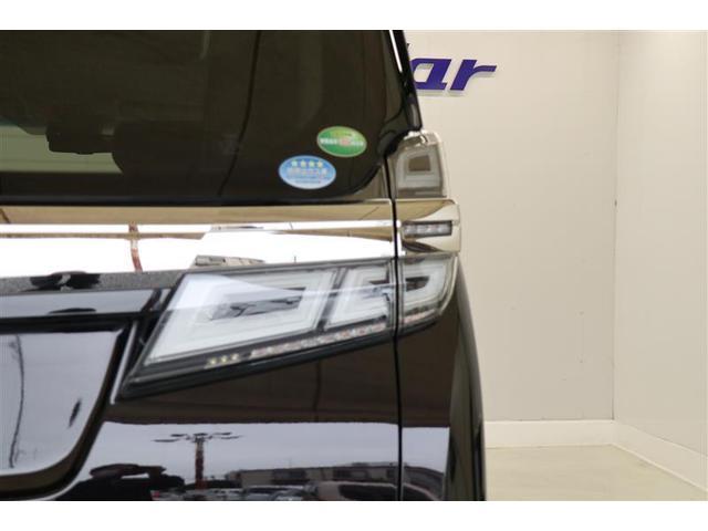 2.5Z Gエディション 両側電動スライドドア 革シート スマートキー 盗難防止システム ETC バックカメラ 横滑り防止装置 アルミホイール 3列シート フルセグ ミュージックプレイヤー接続可 衝突防止システム(23枚目)