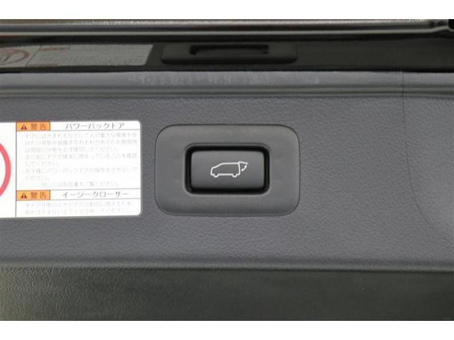 2.5Z Gエディション 両側電動スライドドア 革シート スマートキー 盗難防止システム ETC バックカメラ 横滑り防止装置 アルミホイール 3列シート フルセグ ミュージックプレイヤー接続可 衝突防止システム(25枚目)