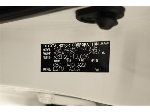 G スマートキー パワーシート 盗難防止システム ETC バックカメラ 横滑り防止装置 アルミホイール フルセグ ミュージックプレイヤー接続可 衝突防止システム LEDヘッドランプ メモリーナビ(20枚目)