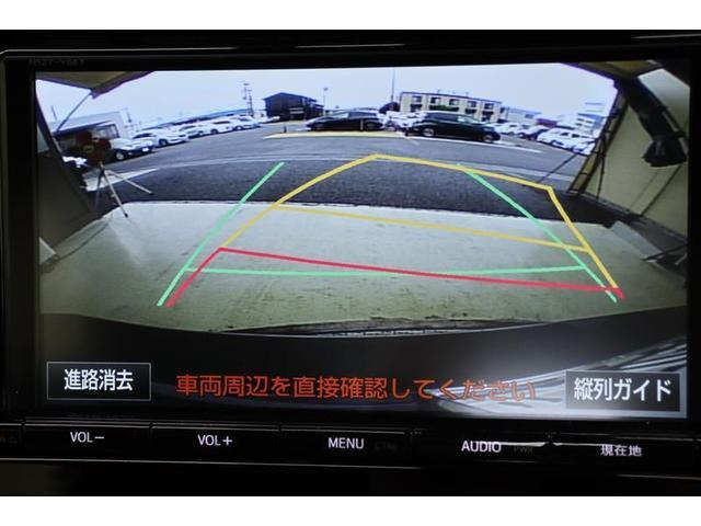 G GRスポーツ・17インチパッケージ スマートキー 盗難防止システム ETC バックカメラ 横滑り防止装置 アルミホイール フルセグ ミュージックプレイヤー接続可 衝突防止システム LEDヘッドランプ メモリーナビ DVD再生 CD(6枚目)